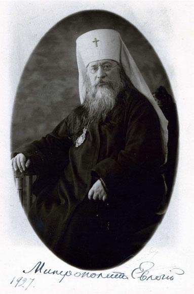 Seine Eminenz Metropolit Evlogi (Georgievsky). Exarch des Ökumenischen Patriarchen für russischen Gemeinden in Westeuropa