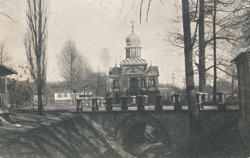 Christi-Auferstehungs-Kirche in Lesna (Bild um 1917).