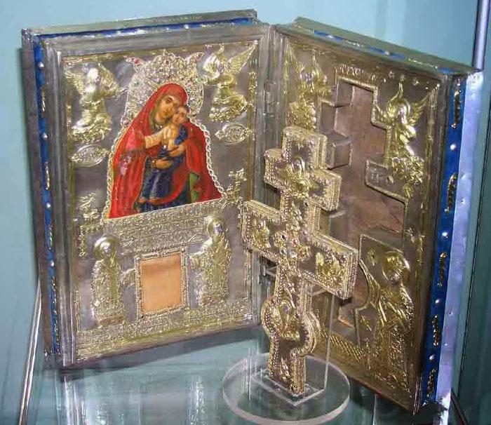 Die Heilig-Kreuz-Reliquie im Kloster der Panagia Eikosifoivissa ( Παναγίας Εικοσιφοινίσσα) in Griechenland/Makedonien.