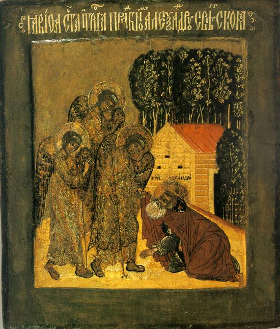 Erscheinung der allheiligen Dreieinigkeit vor dem Heiligen Alexander von Svir.