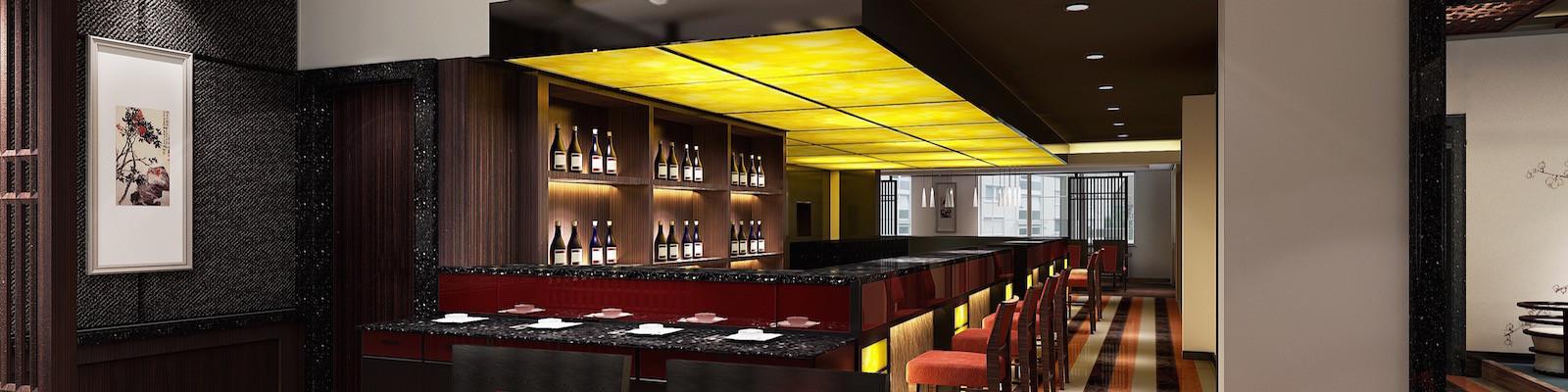 Yuoki Bar
