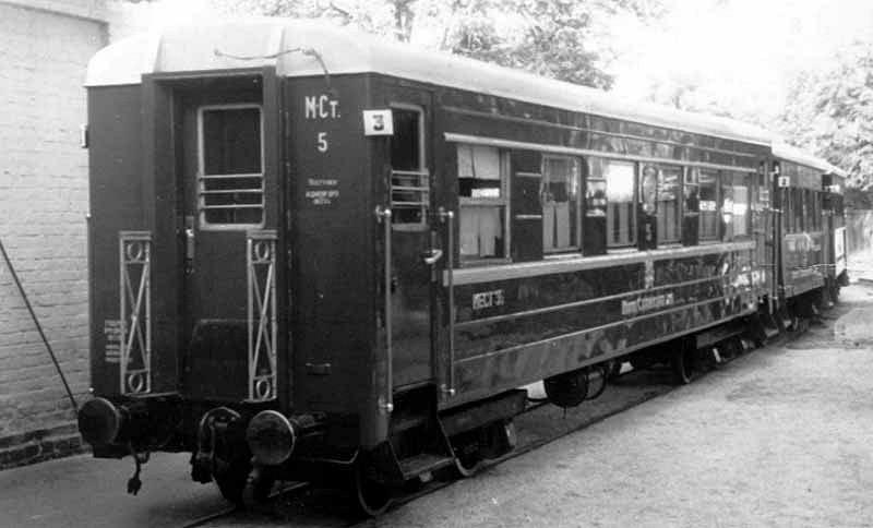 Чотиривісний пасажирський вагон побудови Дніпропетровського паровозоремонтного заводу