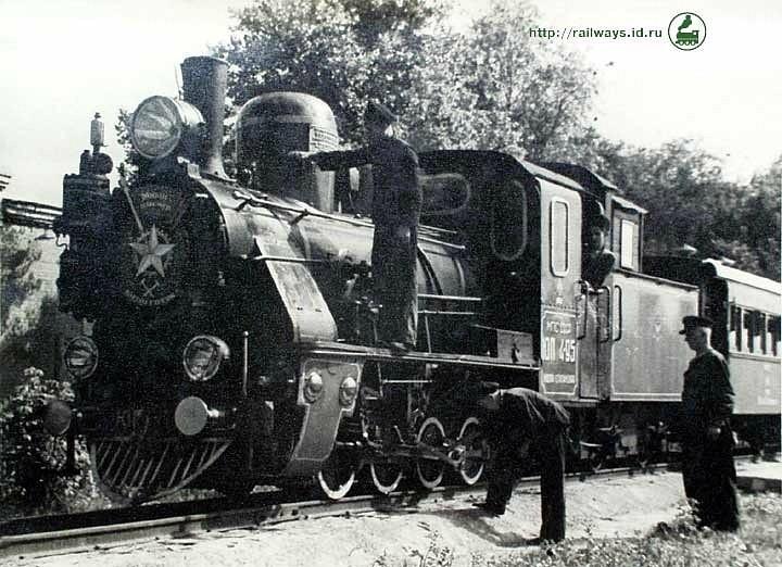 Обслуговування паровозу ЮП-4-95