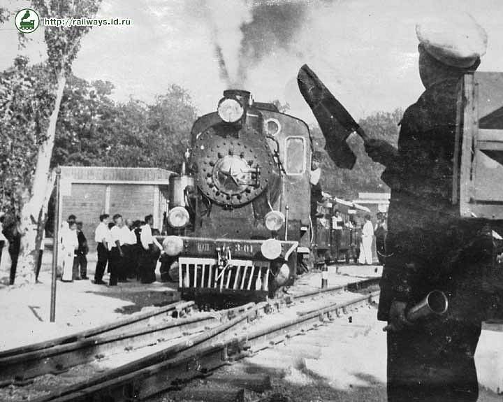 Поїзд відправляється зі станції Жовтеня