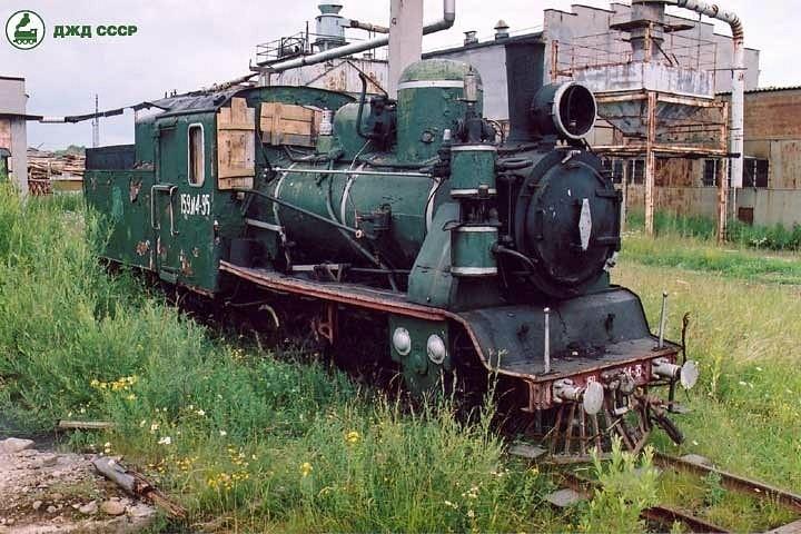Паровоз ЮП-4-95 у Вигоді