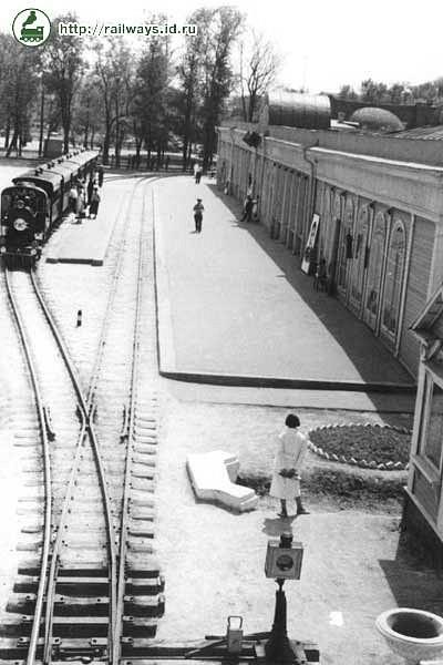 Станція Жовтеня