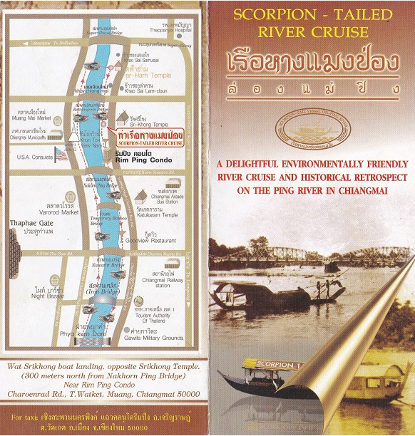 Ping River Cruise