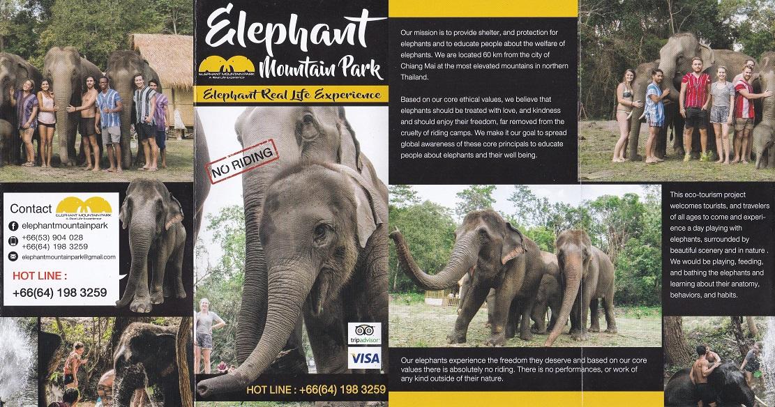 Elephant Mountain Park