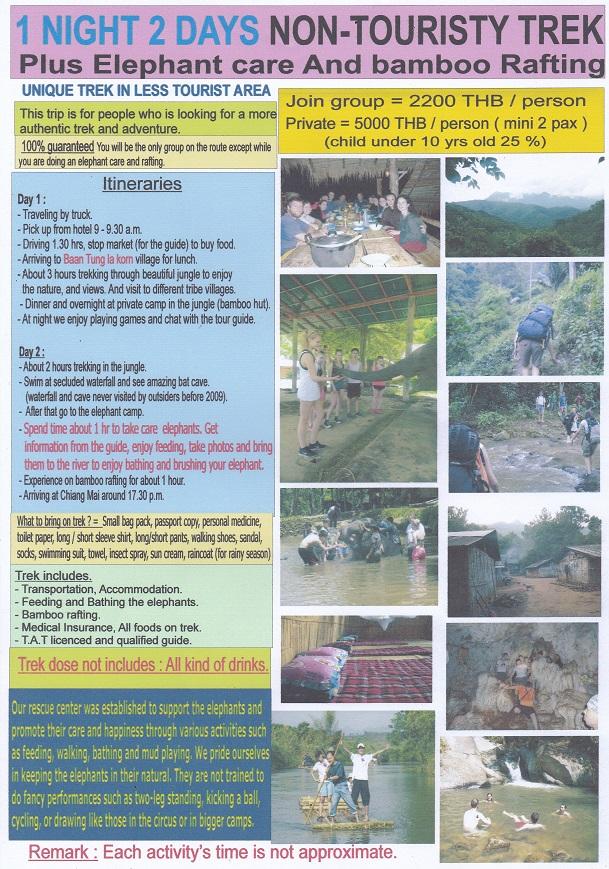 2day Non Touristic Trek+Elephant Care+Bamboo Rafting