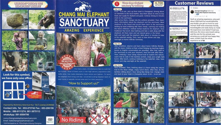 Chiang Mai Elephant Sanctuary