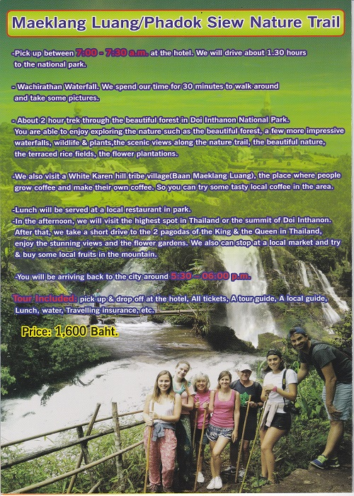 1day Doi Inthanon Mae Klang Luang Trail
