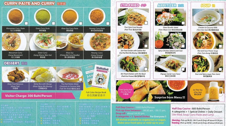 MaMa Noi Thai Cooking School