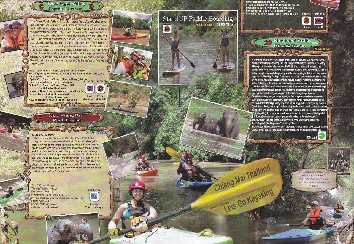 CM Kayaking