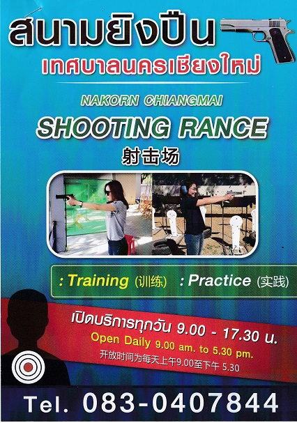 Nakorn Shooting Range