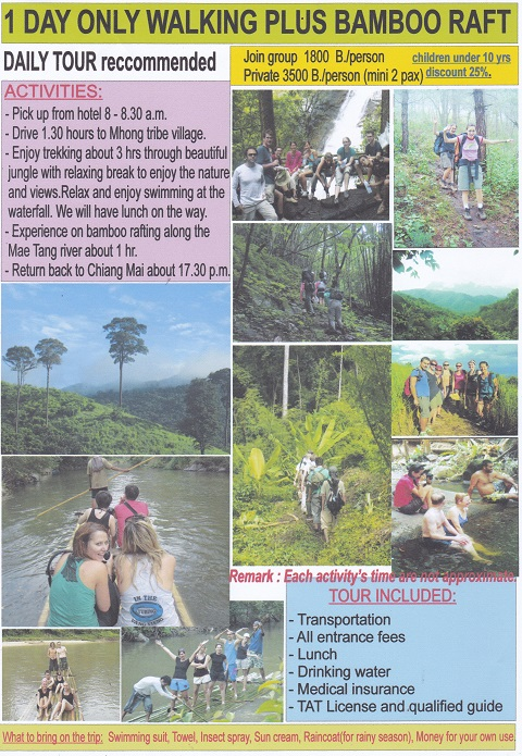 1day Mae Tang only walking+bamboo rafting