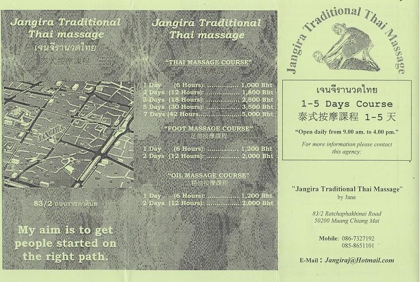 Jangira Massage School