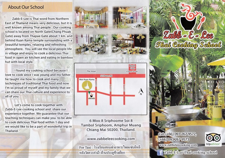 Zabb-E-Lee Cooking School