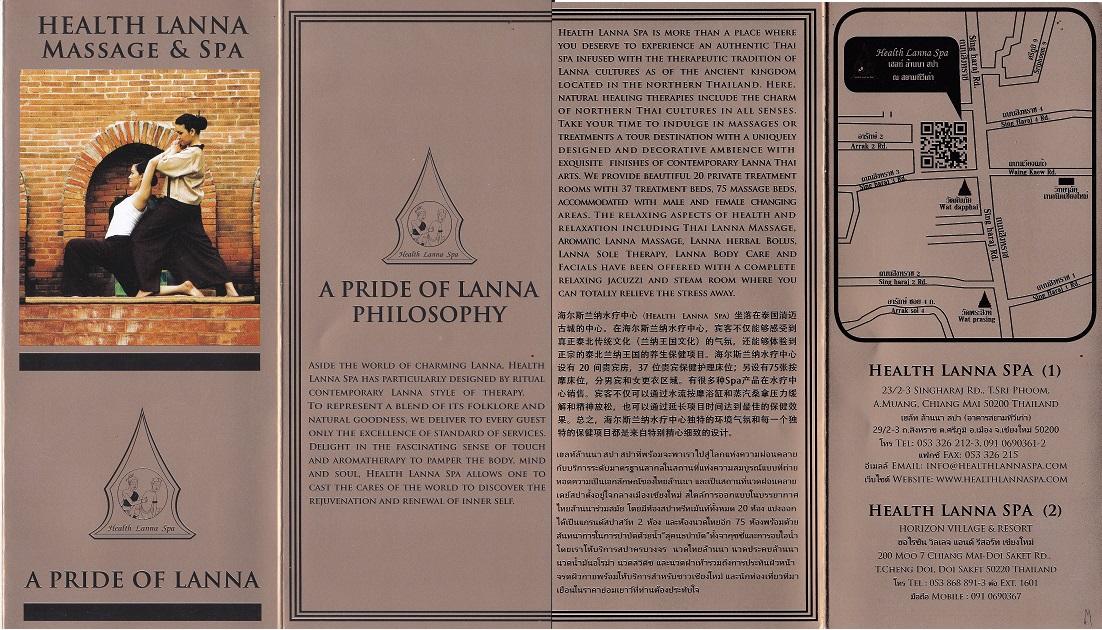 Health Lanna Massage & Spa