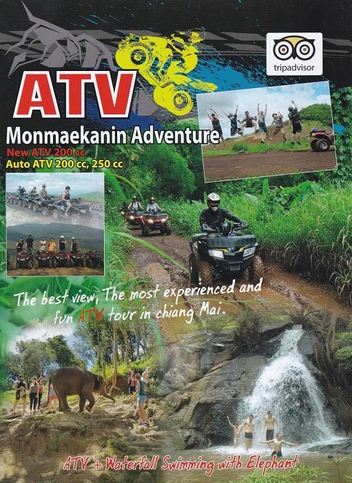 Monmaekanin ATV