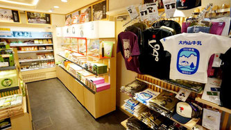 布や熊野の商品売り場