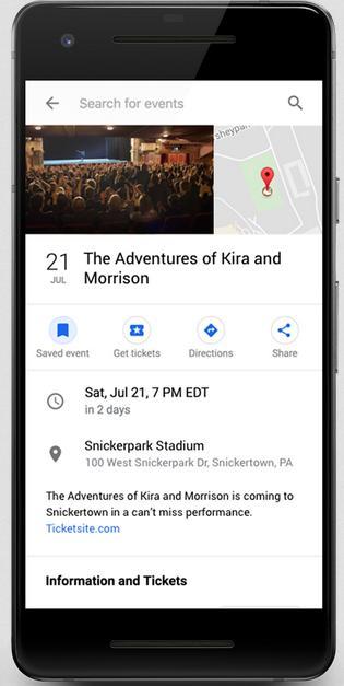 Поиск новых событий в Гугл