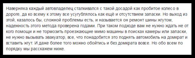 Бесполезный текст по версии Яндекса