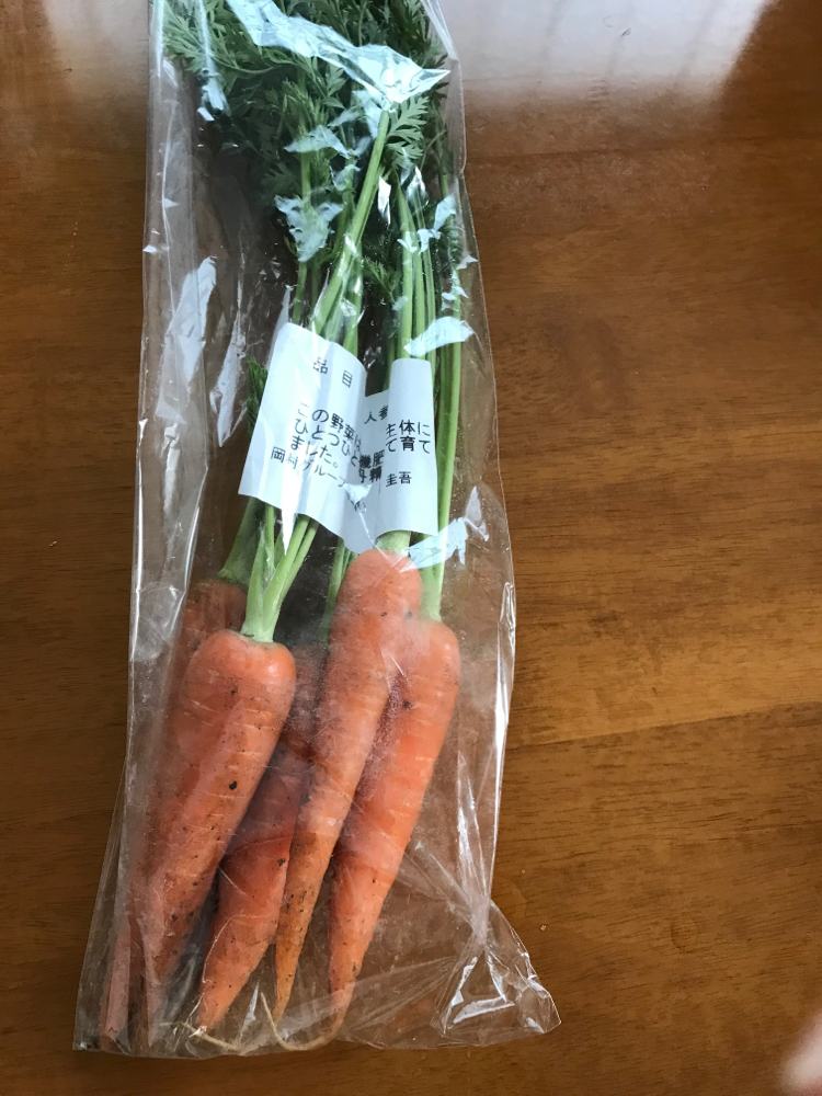 I got fresh carrots with leaves today.