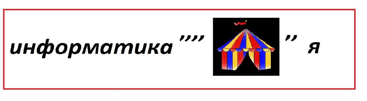 Автор: Татаринцев Илья
