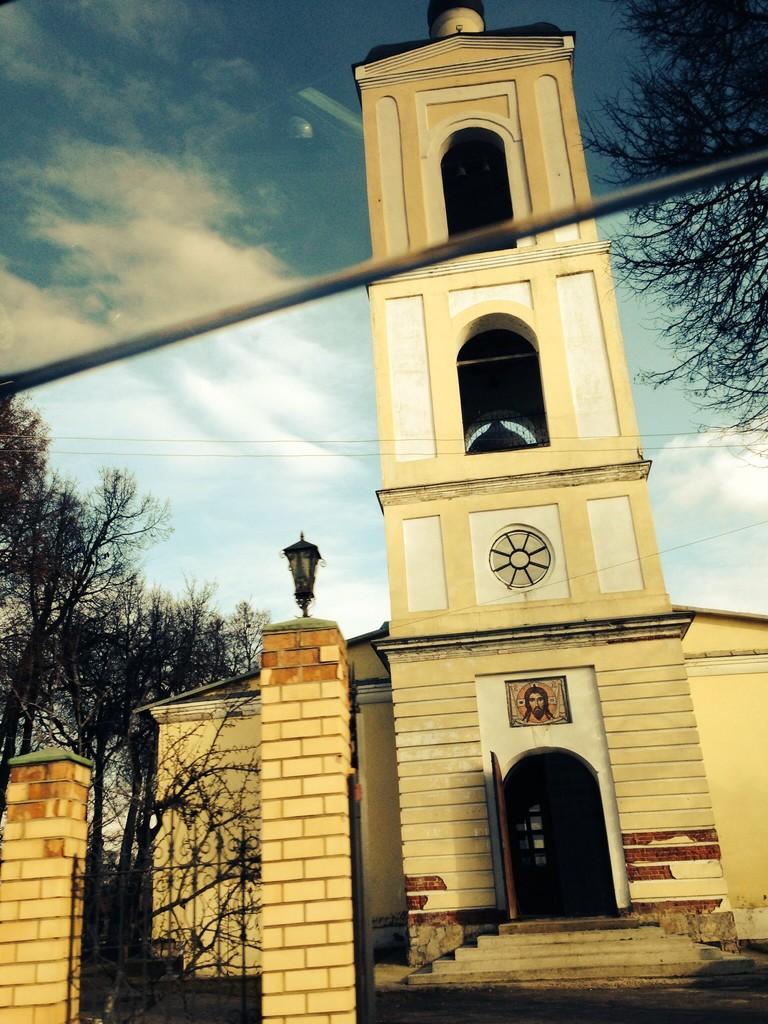 Автор: Иксанова Алина