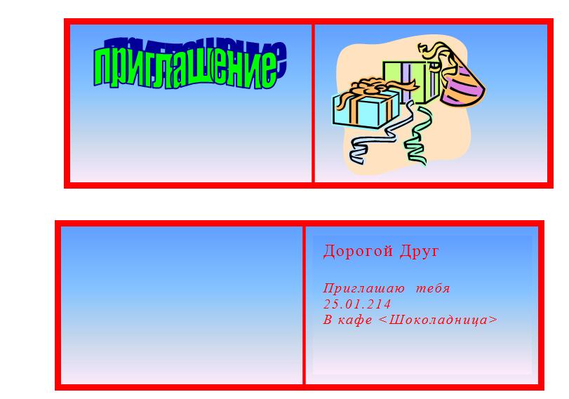 Автор: Смовдоренко Дмитрий