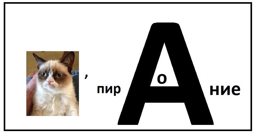 Автор: Борисов Михаил