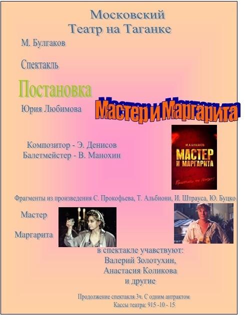 Автор: Егорова Таисия