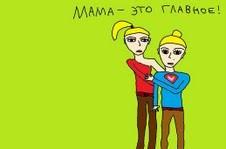 автор: Емшанова Анна