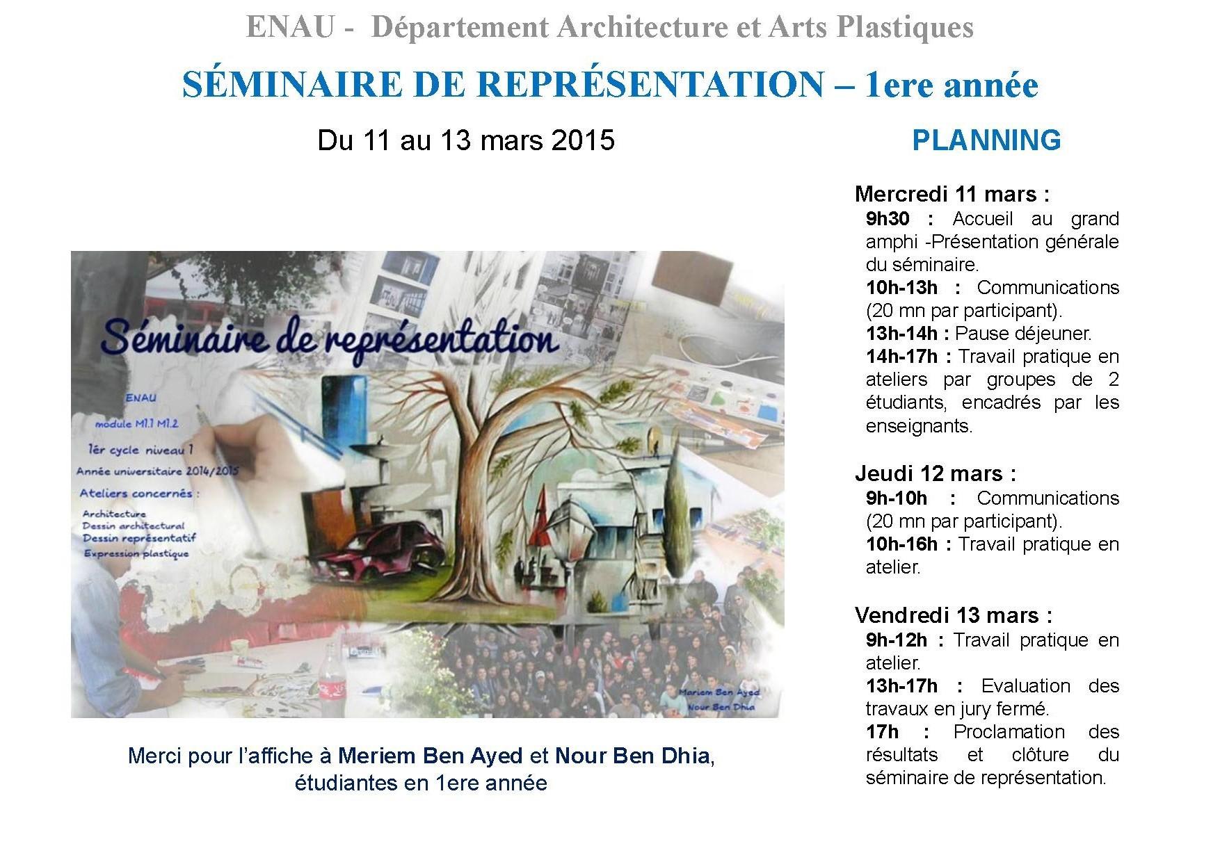 Annee Universitaire 2014 2015 Site Officiel Provisoire De L Enau