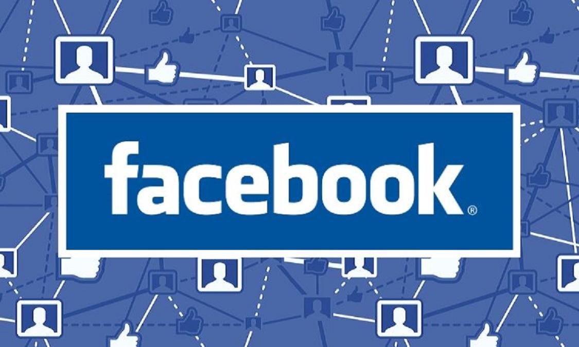 Utilizar facebook para vender bienes raíces