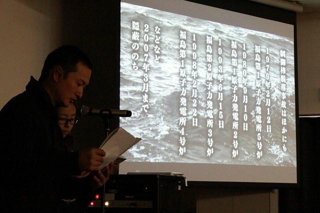 福島・若松丈太郎の詩の朗読