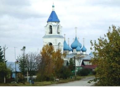 Село Пурех