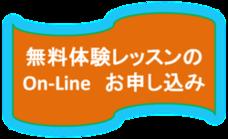 英会話 大阪, iTOP英中韓会話, 中国語教室、韓国語教室、TOEIC対策、英検対策