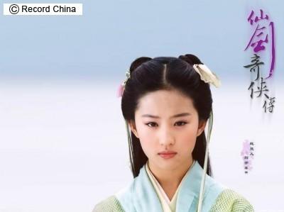 英会話 大阪、中国語、韓国語ならiTOP英中韓会話へ。