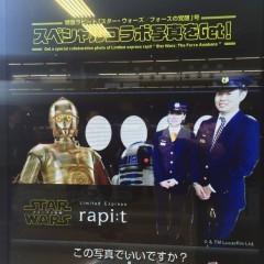 * 大阪なんばで英会話、中国語、韓国語ならiTOP英中韓会話へ。