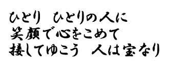 英会話 大阪、中国語、韓国語、英検、TOEICならiTOP英中韓会話。