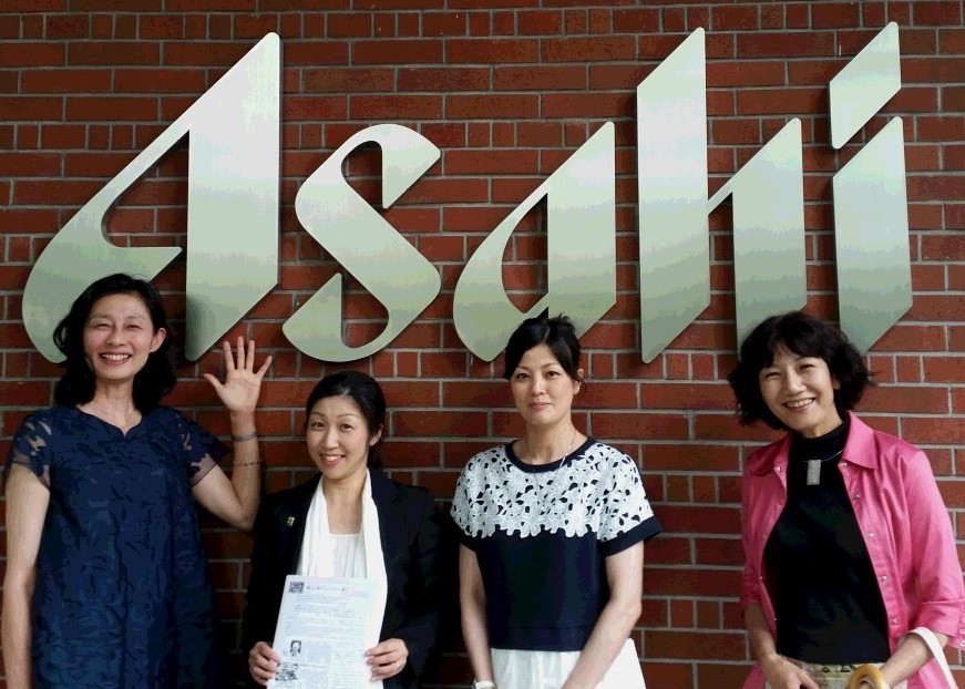 Donation from Asahi One Beer Club
