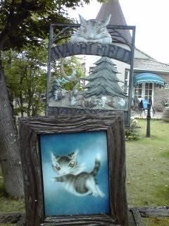 木の花美術館入り口の看板
