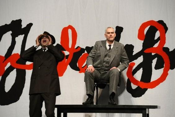 Die Liebe zu den drei Orangen (König Treff), Deutsche Oper Berlin                                                                           (c)