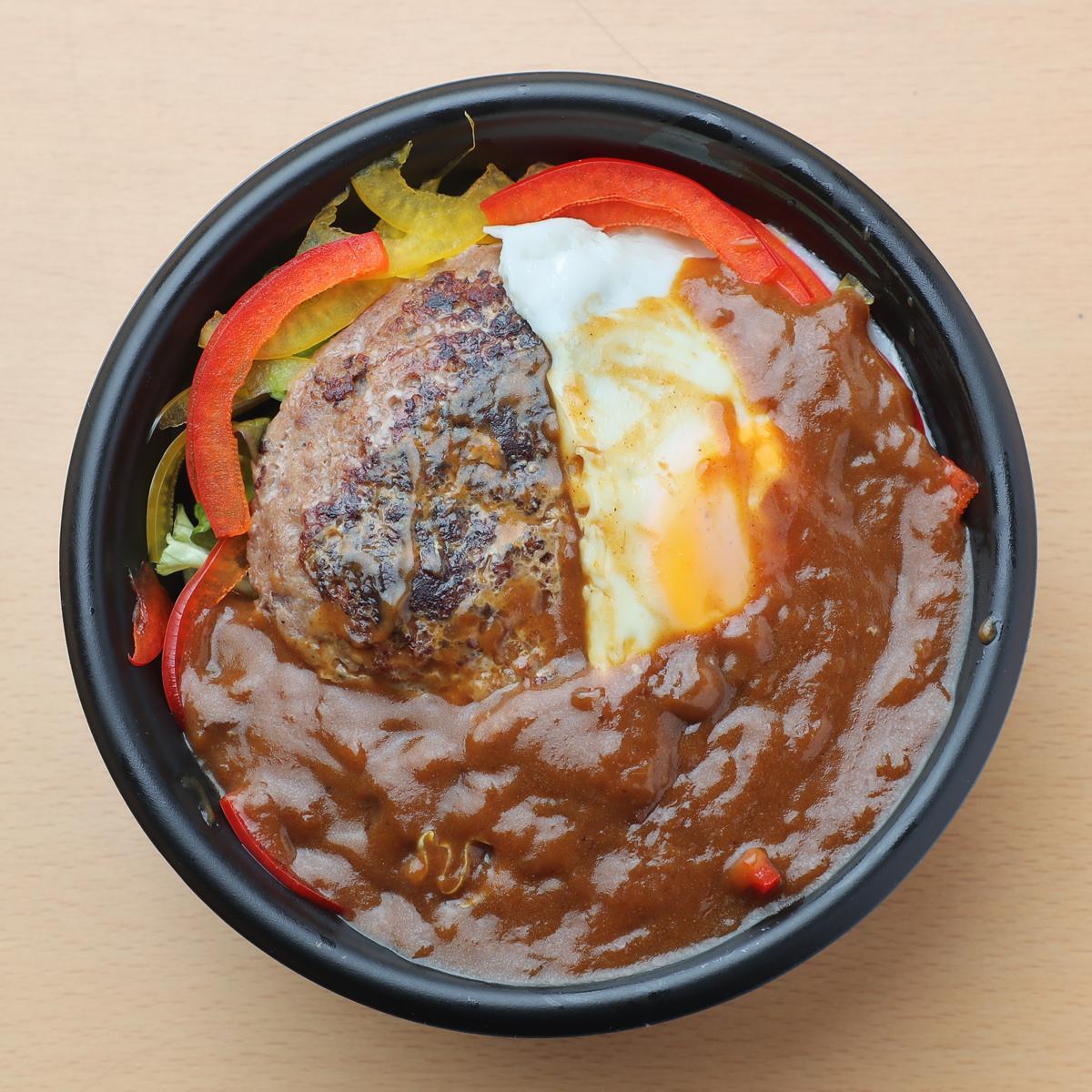 ロコモコ丼(特製カレーソース) 580円