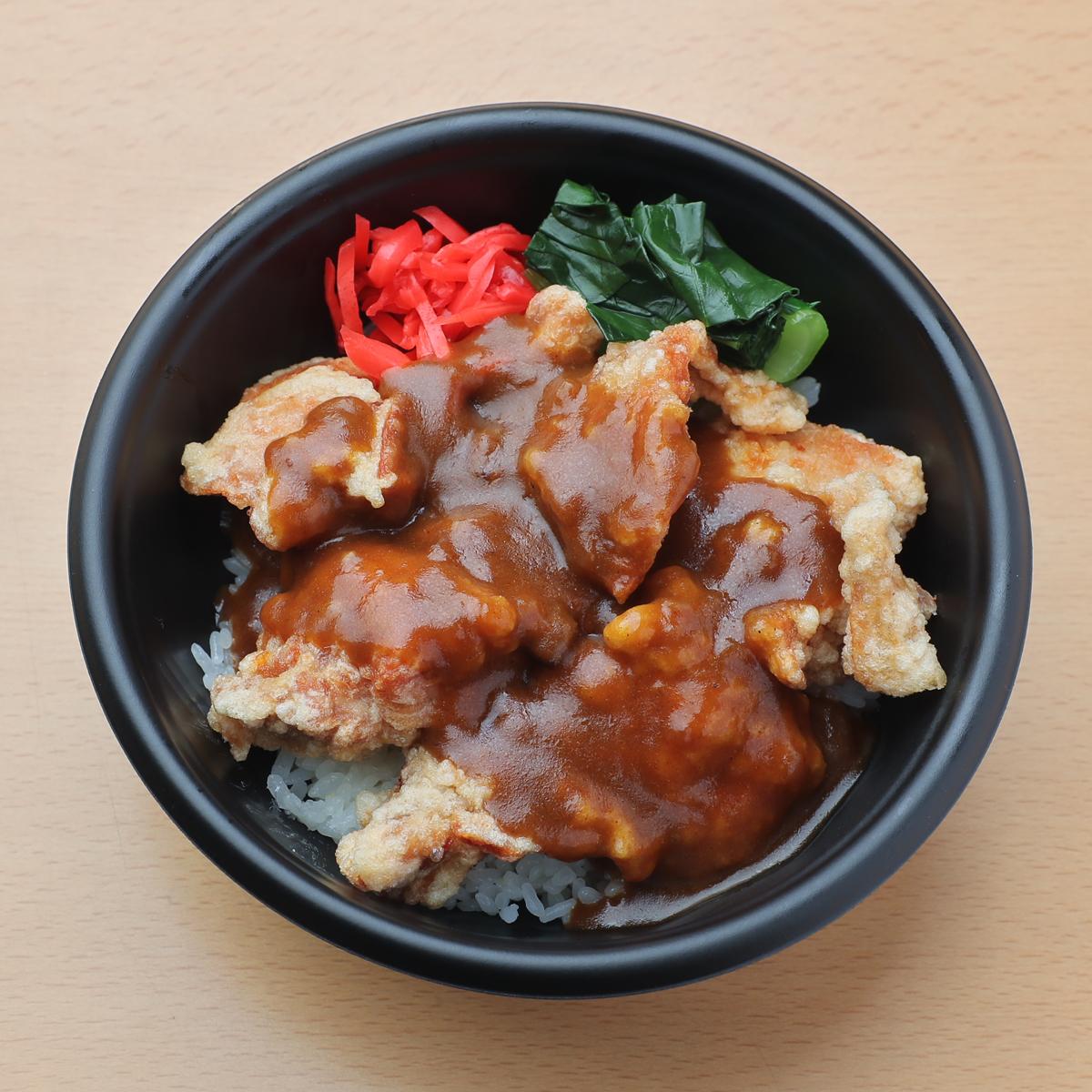 唐揚げ丼(特製カレーソース) 580円