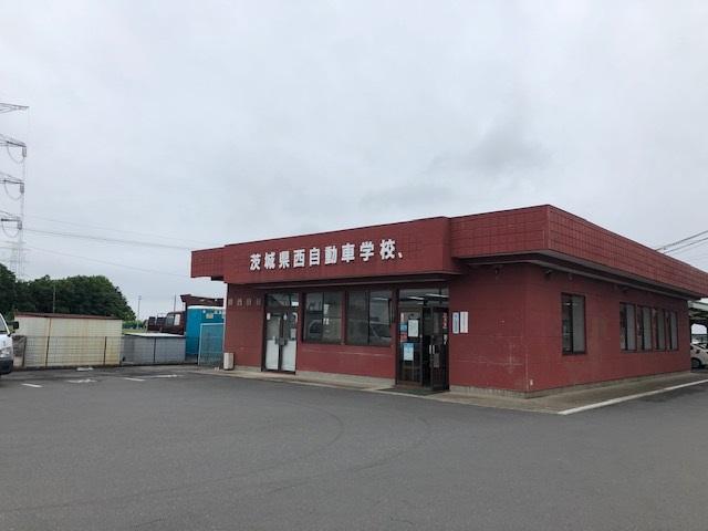 Kensei Stage