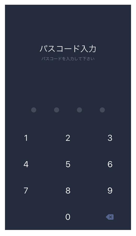 LINEのパスコードロックについて 忘れないように管理しましょう