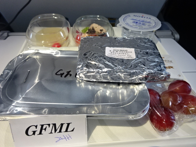 飛行機も glutenfree meal