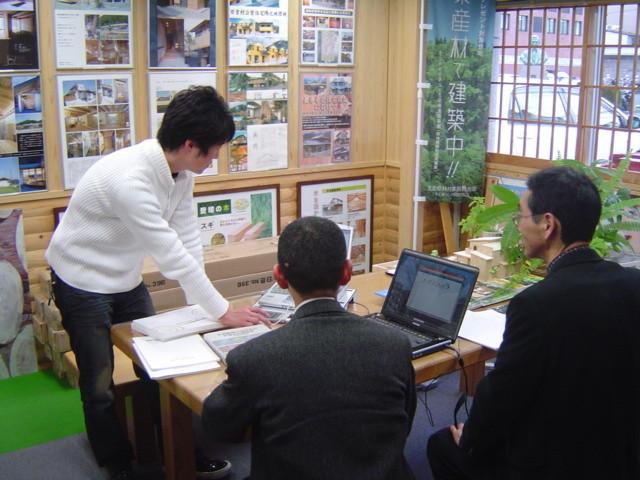 木と暮らしの相談窓口相談員  (愛媛県林材業振興会議)